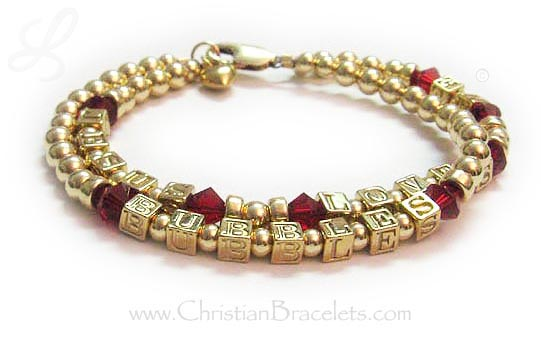 Jesus Loves Me 2 string bracelet
