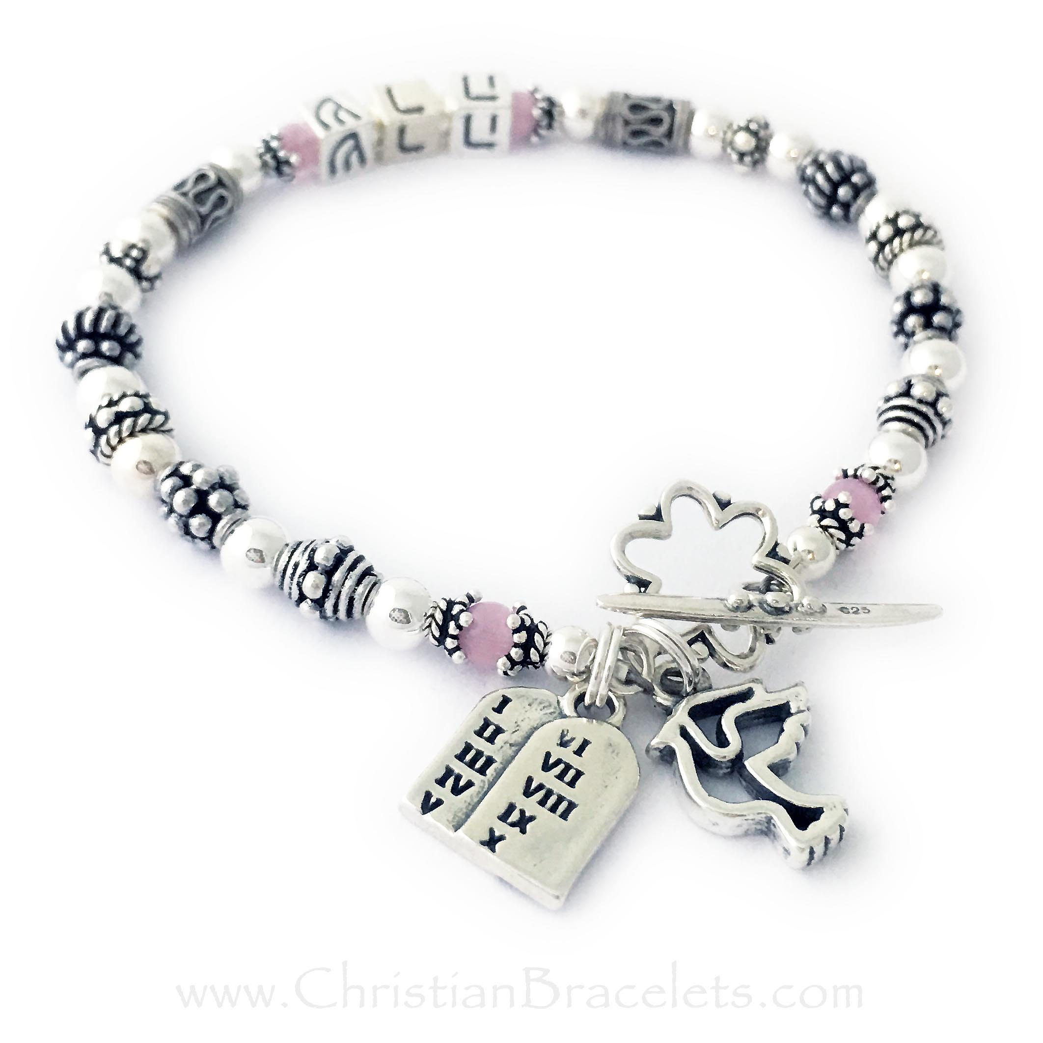 "This is a 10 Commandments Charm Bracelet shown with a Dove charm and Sarah in Hebrew. To order a bracelet like this one choose October for the birth month and enter ""Sarah/Hebrew"" in the Name blank."