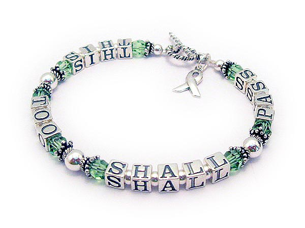 This Too Shall Pass Bracelets